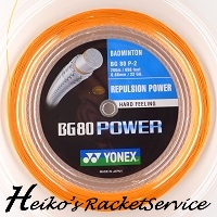 Yonex BG80 Power orange